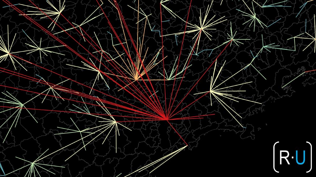 REGIC - Regiões de Influência das Cidades